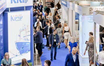 Форум Global Fishery Forum & Seafood Expo Russia 2021