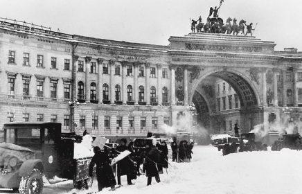Выставка «Ленинградская блокада в военной фотохронике и детских рисунках»