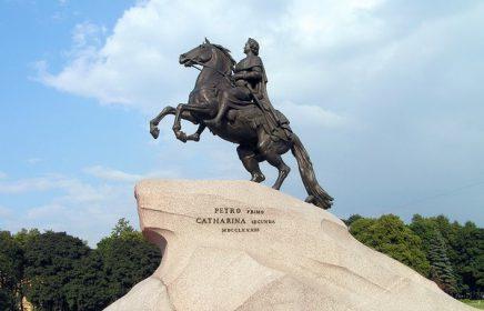 Медный всадник — памятник Петру I в Петербурге на Сенатской площади