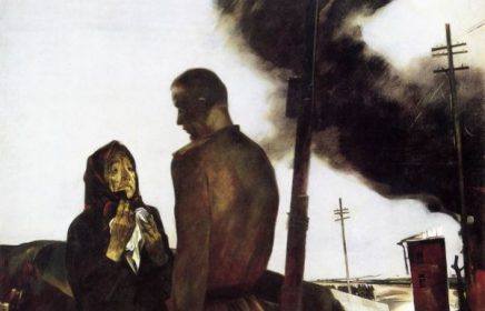 Выставка «А.А. Мыльников (1919-2012). 100 лет со дня рождения»