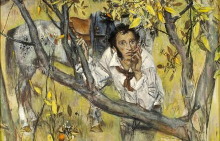 Выставка «Многоликий Пушкин»