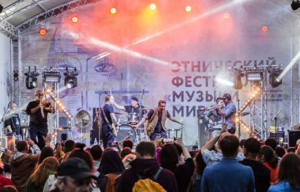 VI Международный этнический фестиваль «Музыки мира»