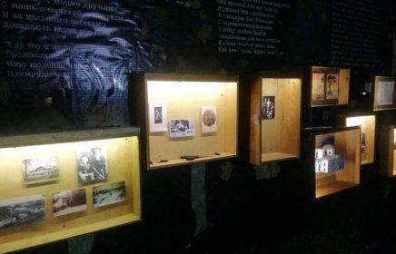 Выставка «Николай и Лев Гумилевы. По линии наибольшего сопротивления»