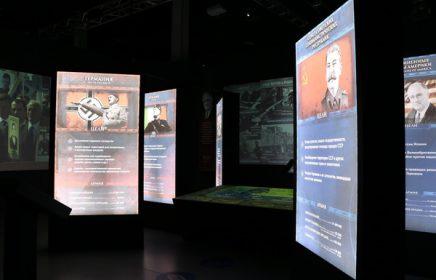 Мультимедийная выставка «От великих потрясений к Великой Победе»