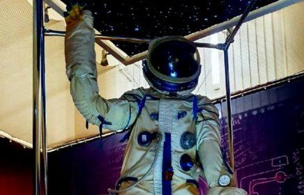 Выставка «От Земли до Марса с остановкой на Луне»