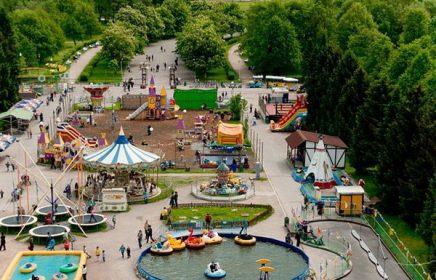 Парк культуры и отдыха имени Бабушкина