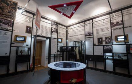 Выставка «Революция в России. 1917-1922»