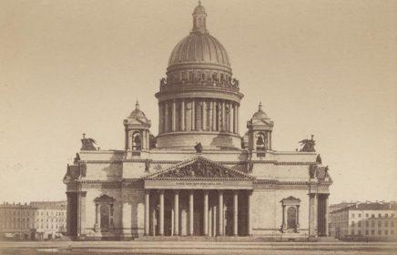 Музейно-выставочный центр РОСФОТО