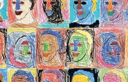 Выставка «Тысячи глаз смотрят на нас»