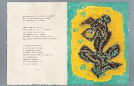 Выставка «Не разделяя живопись и поэзию»