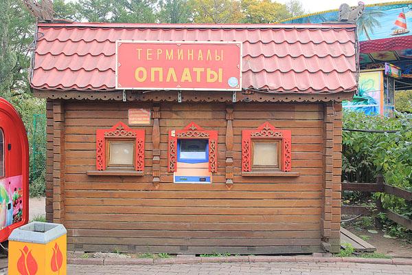 Терминал оплаты в парке аттракционов на ВВЦ