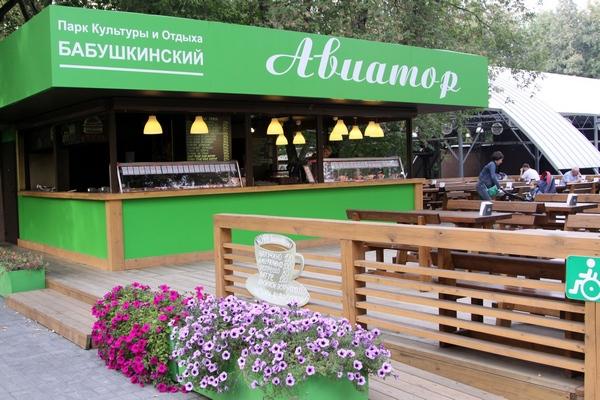 Кафе в Бабушкинском парке