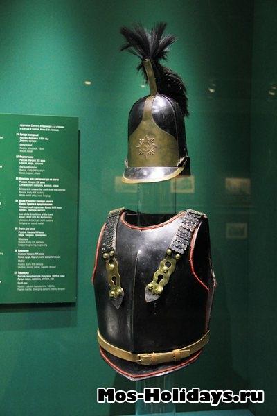 Кираса и каска кирасира русский войск времен войны 1812 г. Музей-панорама Бородинская битва