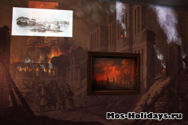 Проекция горящей Москвы со звуковым оформлением, картина из музея-панорамы Бородинская битва