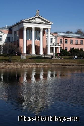 Главный ботанический сад Москвы, РАН