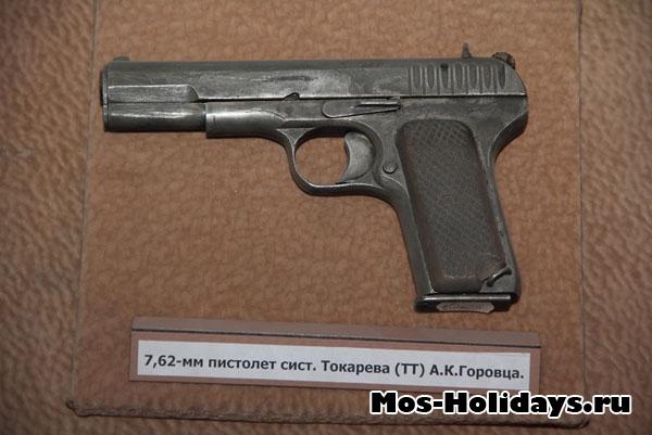 Пистолет системы Токарева (ТТ). Центральный музей вооружённых сил.