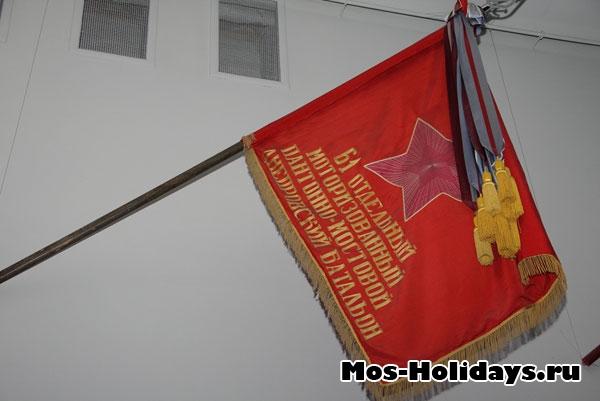 Знамёна в Центральном музее вооружённых сил
