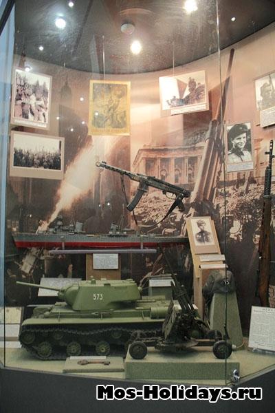 Центральный музей вооружённых сил.