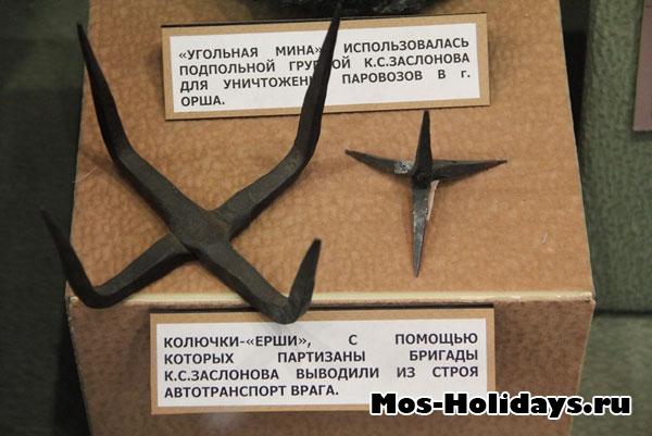 """Колючки-""""Ерши"""". Центральный музей вооружённых сил."""