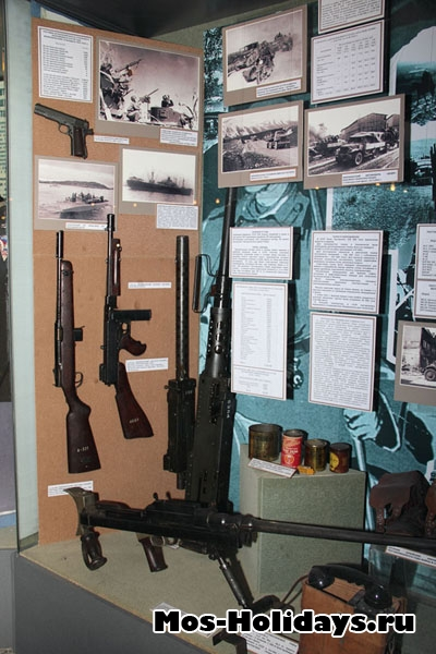 Военная помощь стран-союзников по Лэнд-Лизу. Центральный музей вооружённых сил.