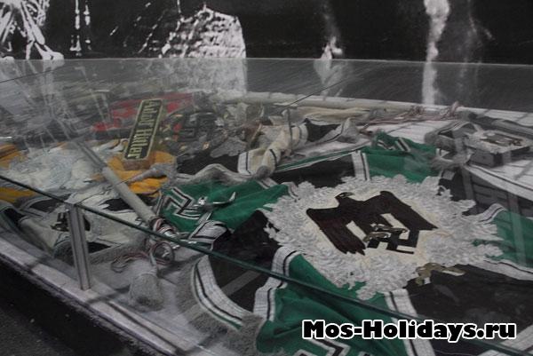 Трофейные знамёна. Центральный музей вооружённых сил.