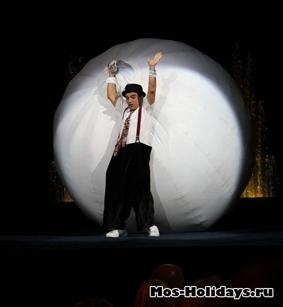 Клоун и большой надувной шар, цирк Варьете на льду