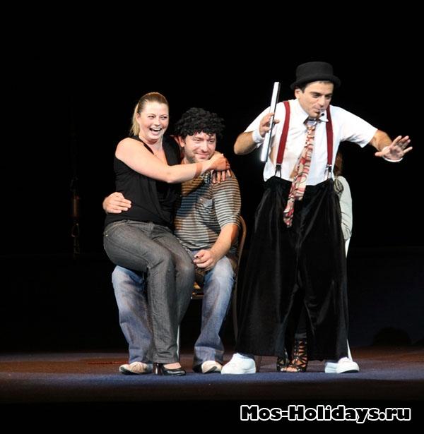 Цирк Варьете