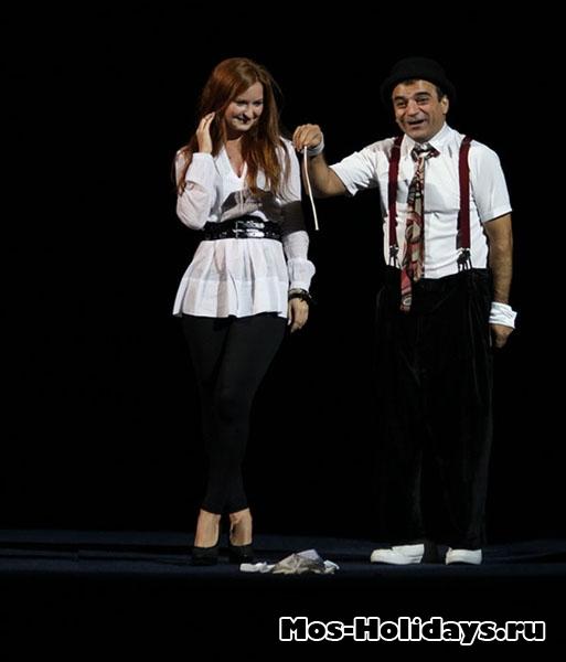 Клоун и девушка, цирк Варьете на льду