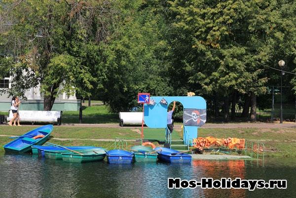 Прокат лодок в Екатерининском парке
