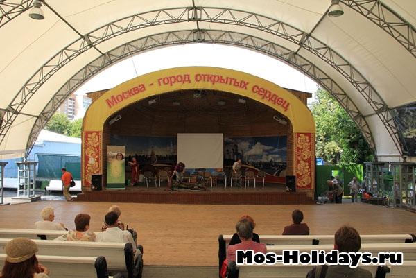 Концертная площадка в Екатерининском парке