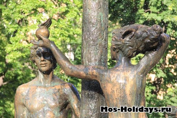 Фонтан Адама и Евы