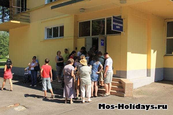 Очередь за билетами на экскурсию в Мосфильм