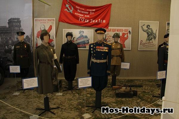 Военные костюмы из музея киностудии Мосфильм