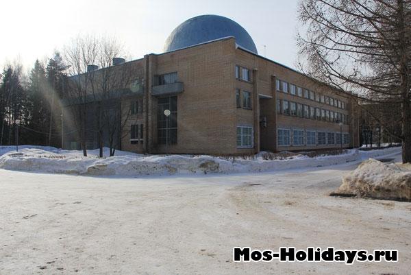 Возможно здание планетария в Звёздном Городке
