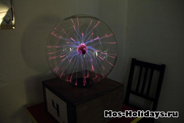 Плазменный шар Тесла в Экспериментариуме на Савеловской