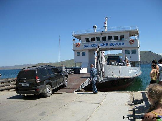 """Паром через озеро Байкал на остров Ольхон. Сейчас работают два парома через Байкал на Ольхон. На фотографии представлен новый паром """"Ольхонские ворота"""". Машины и людей забирают через каждые 30 минут."""