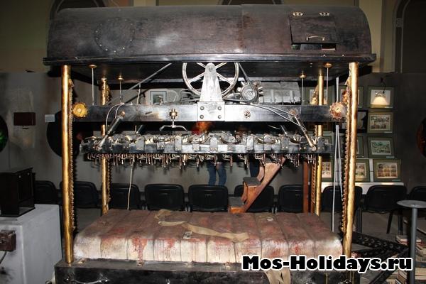 Машина для казни в кунсткамере на ВВЦ