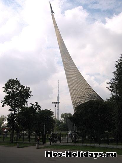 Стела Покорителям Космоса Мемориального музея Космонавтики на ВДНХ