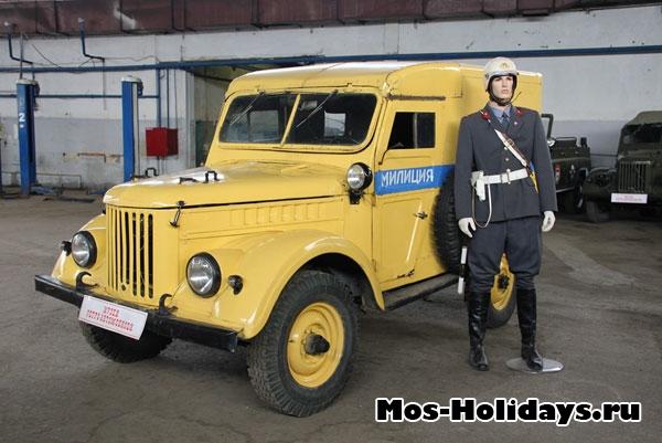 Милицейская машина в музее на Рогожском валу