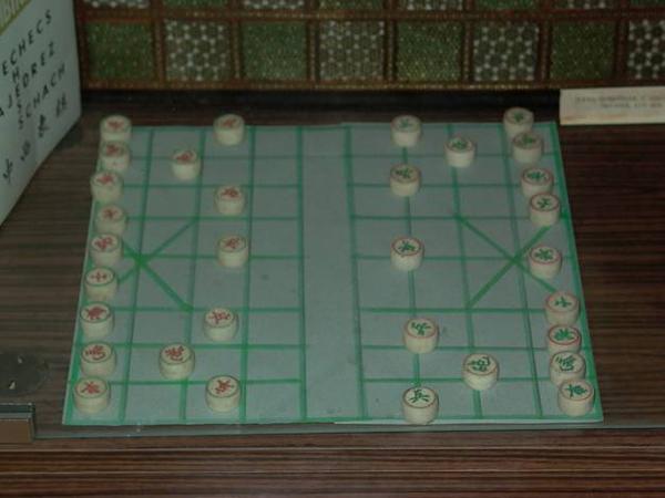 Китайские шахматы в музее шахмат Москвы
