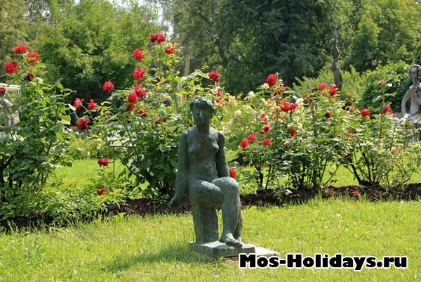 В парке искусств Музеон