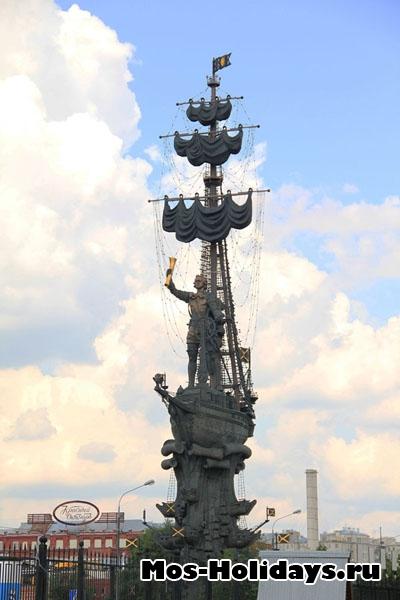 Статуя Петра I, из парка Музеон