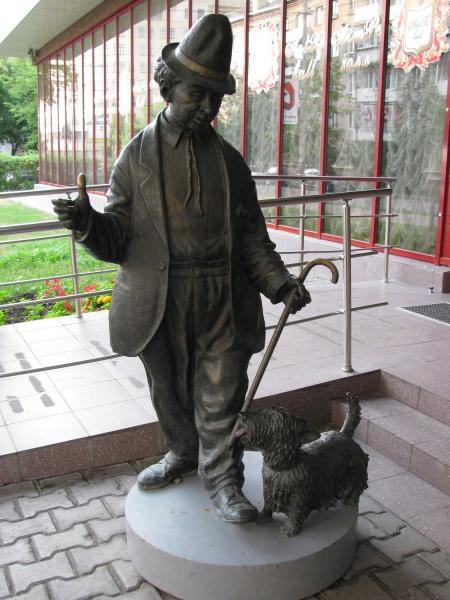 Памятник Карандашу и Кляксе