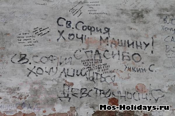 Софьина башня Новодевичьего монастыря