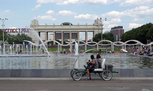 Фонтан в Парке Горького