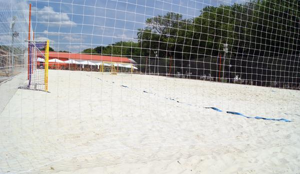 Площадка для волейбола в Парке Горького
