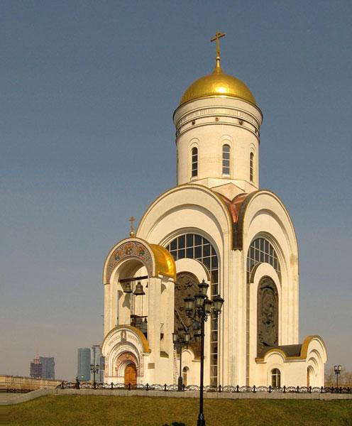 Храм Георгия Победоносца в Парке Победы в Москве