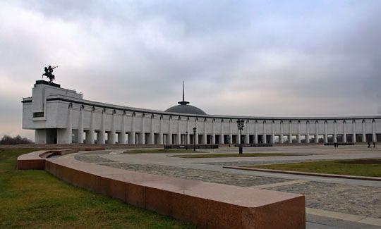 Музей Великой Отечественной Войны в Парке Победы в Москве