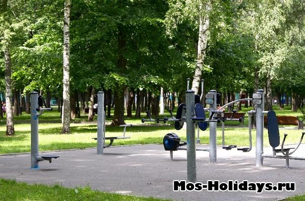 Спортивная площадка в парке Перово