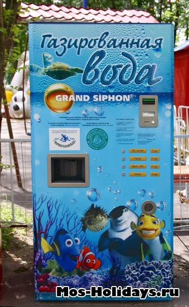Автомат с газировкой в парке Перово